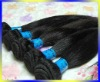 "10""-30"" virgin Brazilian remy human hair weft extensions silky straight 100g/pcs"