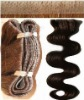 "10""-36"" brazilian remy skin weft hair /pu weft hair wholesale"