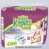 100% Cotton famous baby diaper good quality