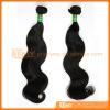 100% human virgin remy Brazilian hair