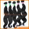 100% human virgin remy hair weave