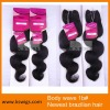 100% real Brazilian Virgin hair stock (body wave + natural wave + straight)