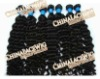 100% real natural India remy Grade AAA hair weaving/hair weft