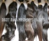 100% remy Brazilian virgin human hair weft extensions weft hair silky straight 100g/pcs any length