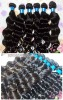 100% remy brazilian virgin human hair weft extension brazilian weave hair deep wave