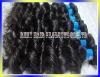 100% remy virgin Brazilian human hair weft extensions brazilian weft hair weaving deep wave
