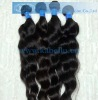 100% virgin Brazilian hair product