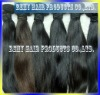100% virgin Brazilian remy human hair weft extensions weft hair silky straight natural black 100g/pcs