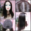 16'' 4# Chinese Remy Hair Wig for European Women