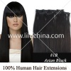 "20""8 pcs human hair clip in on extensions #1B,48g"
