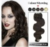 20 Inch #2 Darkest Brown Remy Human Hair Extension/Weft