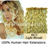 "200s 20"" Nail-tip Curly Human Hair Extensions #613"
