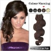 22inches Wavy #4_Medium Brown Machine made Human Hair Weft/Extensions