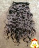 24 inch body wave 100% remy european clips on hair extension