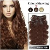 7pcs Full Head Indian Remy Hair 18inch Clip Hair Extension