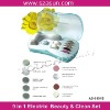 9 in 1 Electric Beauty&Clean Set
