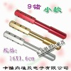 9pcs Ge facial beauty roller