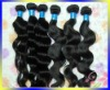 AAA remy virgin brazilian human hair weft extension brazilian weave hair body wave black