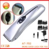 AT-702 professional rechargeable hair clipper