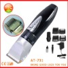 AT-731 Professional Rechargeable hair clipper