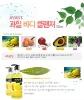 AVANT Fruit Body Cleanser 750ml - 5 types