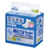 Adult Hygiene Diapers(Ichiban Pad Powerful Super)