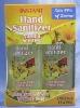 Antibacterial Hand gel (BD053)