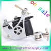 Best 2011 handsome tattoo machine,simple machine (hand me down)