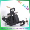 Best 2011 straightforward tattoo machine,simple machine (auld)