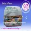 Best disposable baby cloth diaper,nappy