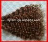 Best price high quality curly virgin brazilian wavy hair/weave