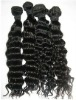 "Best selling brazilian remy hair brizilian hair extension natural wave 20"" human hair weaving factory outlet price"