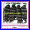 Best selling  natural wave brazilain hair wavy