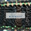 Best selling remy hair weft natural wave 100g/pcs