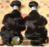 Bottom price Top quality 100% virgin Mongolian hair