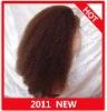 Brazilian Virgin Hair Afro curl Full Lace Wig