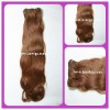 Brazilian curly hair french curl 100g/pcs