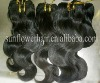 Brazilian hair weft /weaving