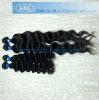 Brazilian human virgin hair weave