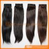 Brazilian human virgin remy hair weft
