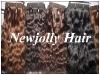 Brazilian remi human hair