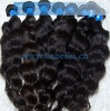 Brazilian remy human hair weaving