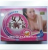 Breast care brand Golden wife breast enlargement capsules + oil