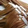 Brown skin hair weft silky straight