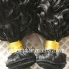 Cambodian curly hair weaving/weft