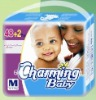Charming baby  disposable A grade baby diaper