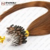 Chestnut Brown Micro Link Remy Human Hair Extension