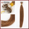 Chestnut Brown Micro Loop Hair Extension