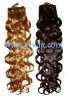 Chinese remy  Italian curl human hair extension