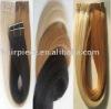 Chinese stright machine done human hair weft